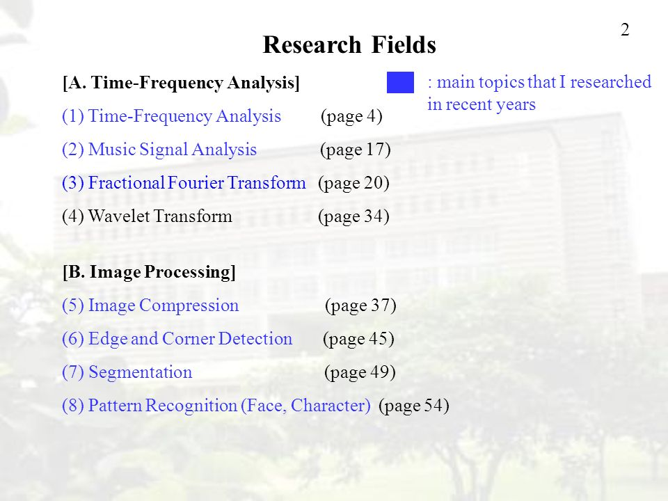 Research Fields [A. Time-Frequency Analysis]